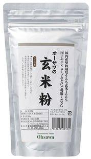 オーサワジャパン 国内産契約栽培玄米使用 玄米粉 300g ×4セット