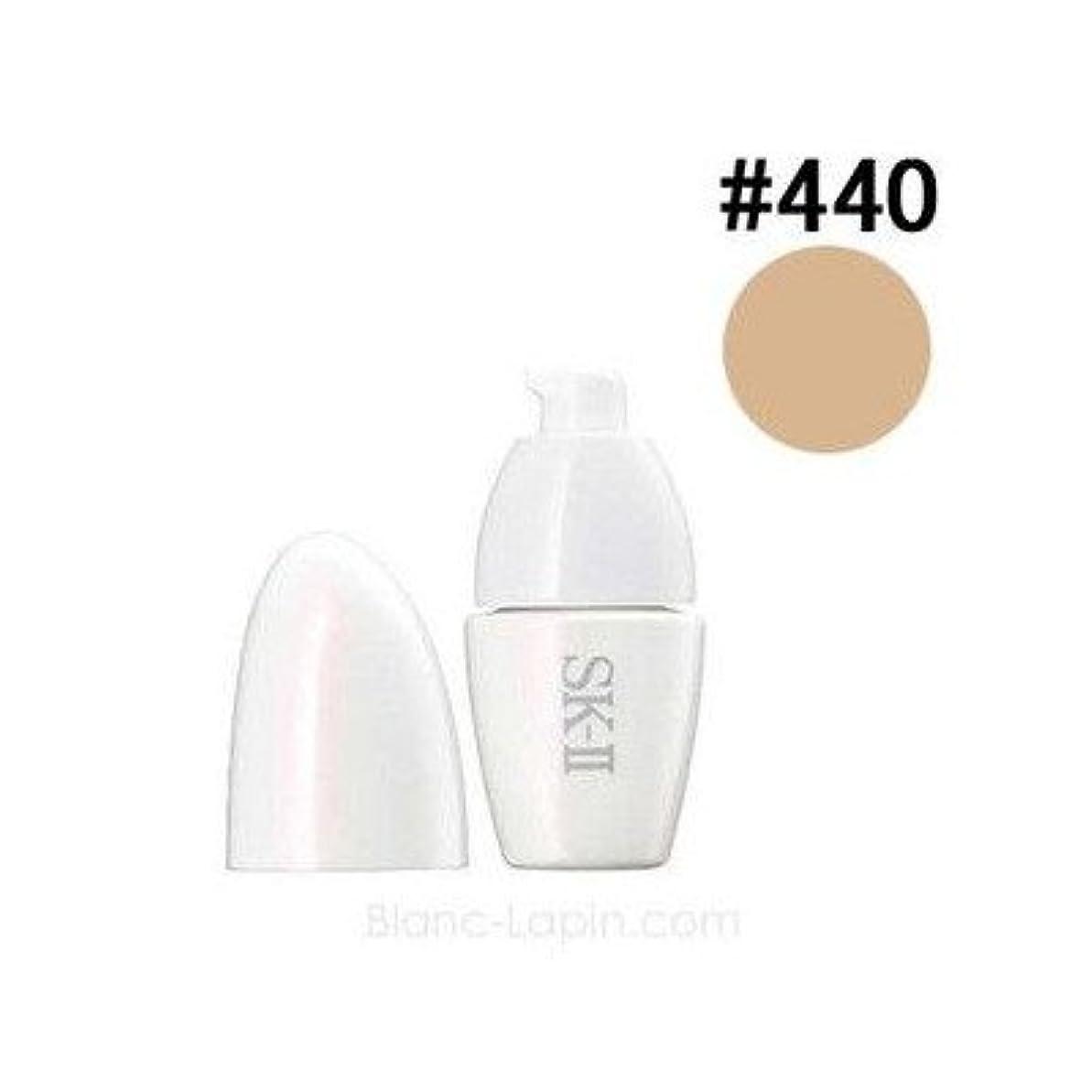 ブランド名狂った悪化するSK-II セルミネーションリクィッドファンデーション #440 ファインベージュ 25g [050899] [並行輸入品]