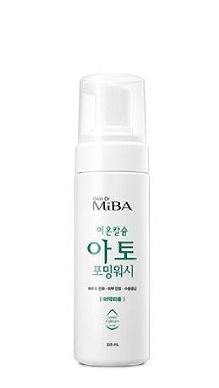 頼む優先権論争的ミネラルバイオ(MINERALBIO/Mineral Bio/MIBA) イオンカルシウム アト フォーミング ウォッシュ [並行輸入品]