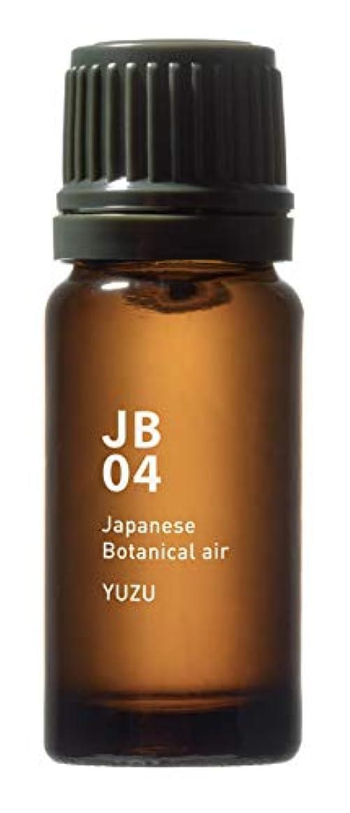 議会遺伝的悪性のJB04 柚子 Japanese Botanical air 10ml