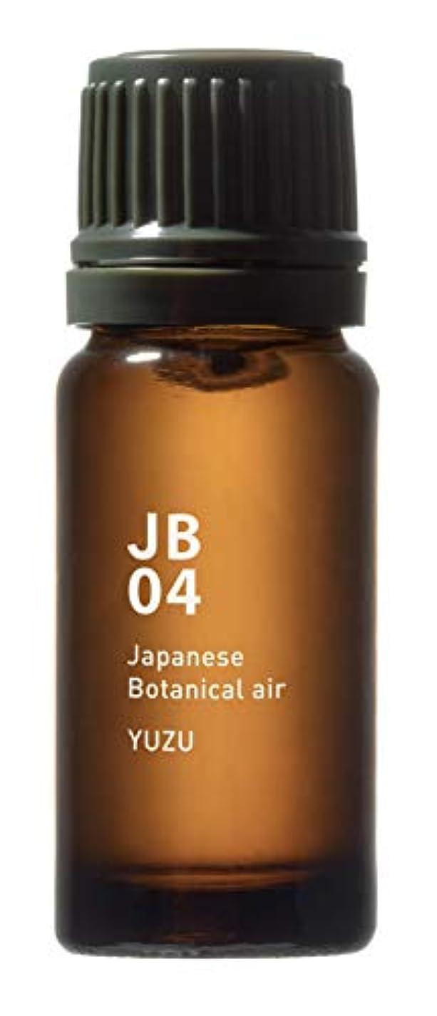 バージン死ぬ中でJB04 柚子 Japanese Botanical air 10ml