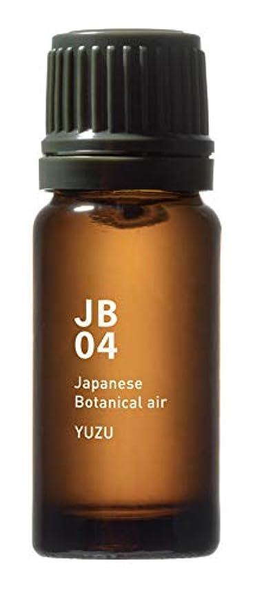 おばさん便宜受けるJB04 柚子 Japanese Botanical air 10ml