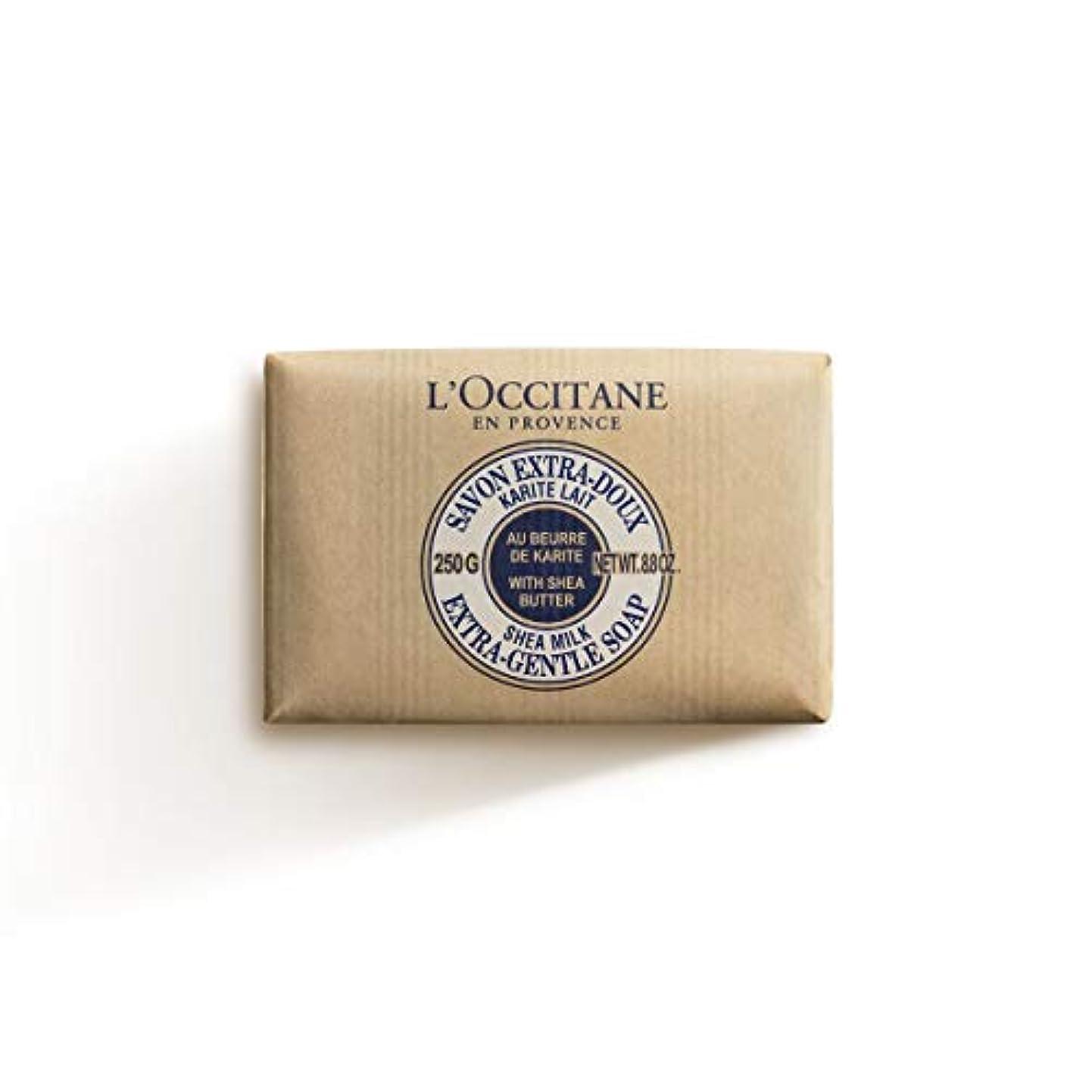 ゴールコック崇拝しますロクシタン(L'OCCITANE) シアバターソープ 250g ミルク