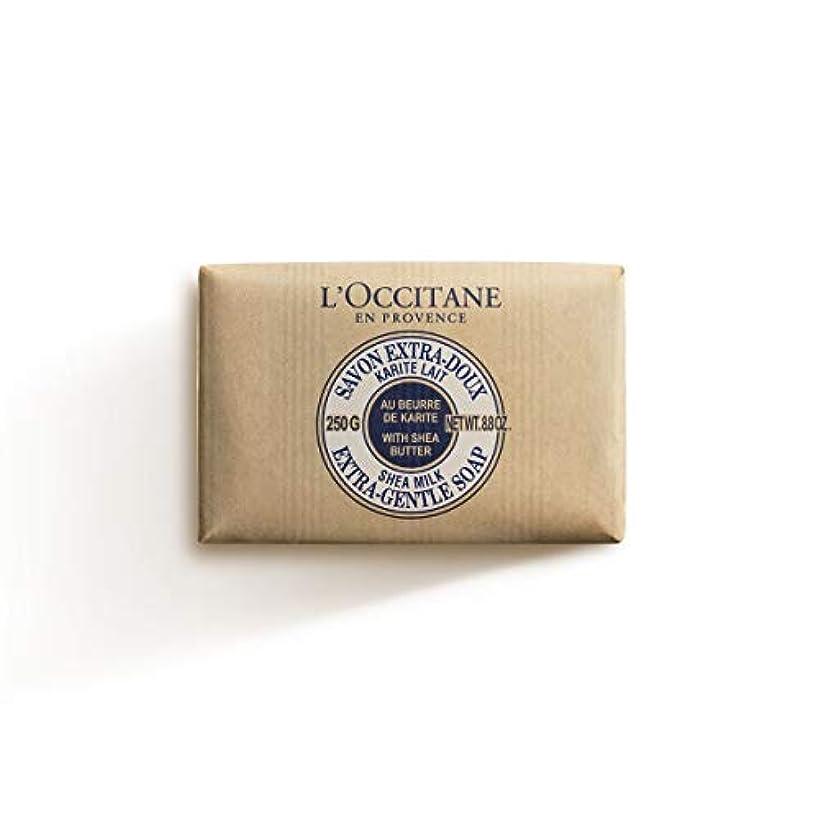 サスティーンブラウン農夫ロクシタン(L'OCCITANE) シアバターソープ 250g ミルク