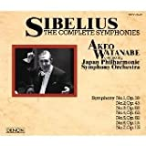 シベリウス:交響曲全集