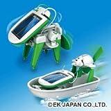 エレキット(elekit) ソーラー工作キット 6in1 シックスインワン