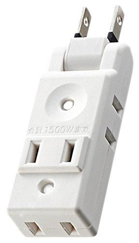 エレコム 電源タップ コンパクト 超薄型設計 4個口 ホワイ...