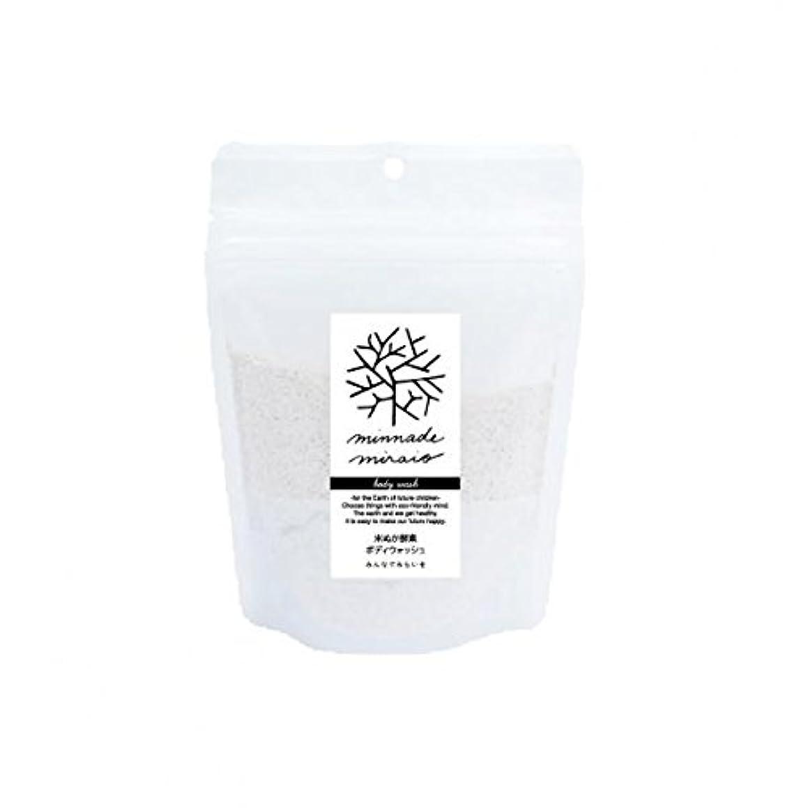 レタススーダンヒールみんなでみらいを 100%無添加 米ぬか酵素ボディウォッシュ 詰替用 130g×3袋