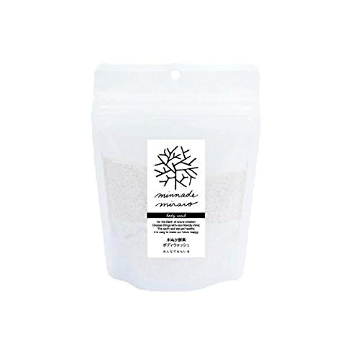 適合する移民若者みんなでみらいを 100%無添加 米ぬか酵素ボディウォッシュ 詰替用 130g×3袋