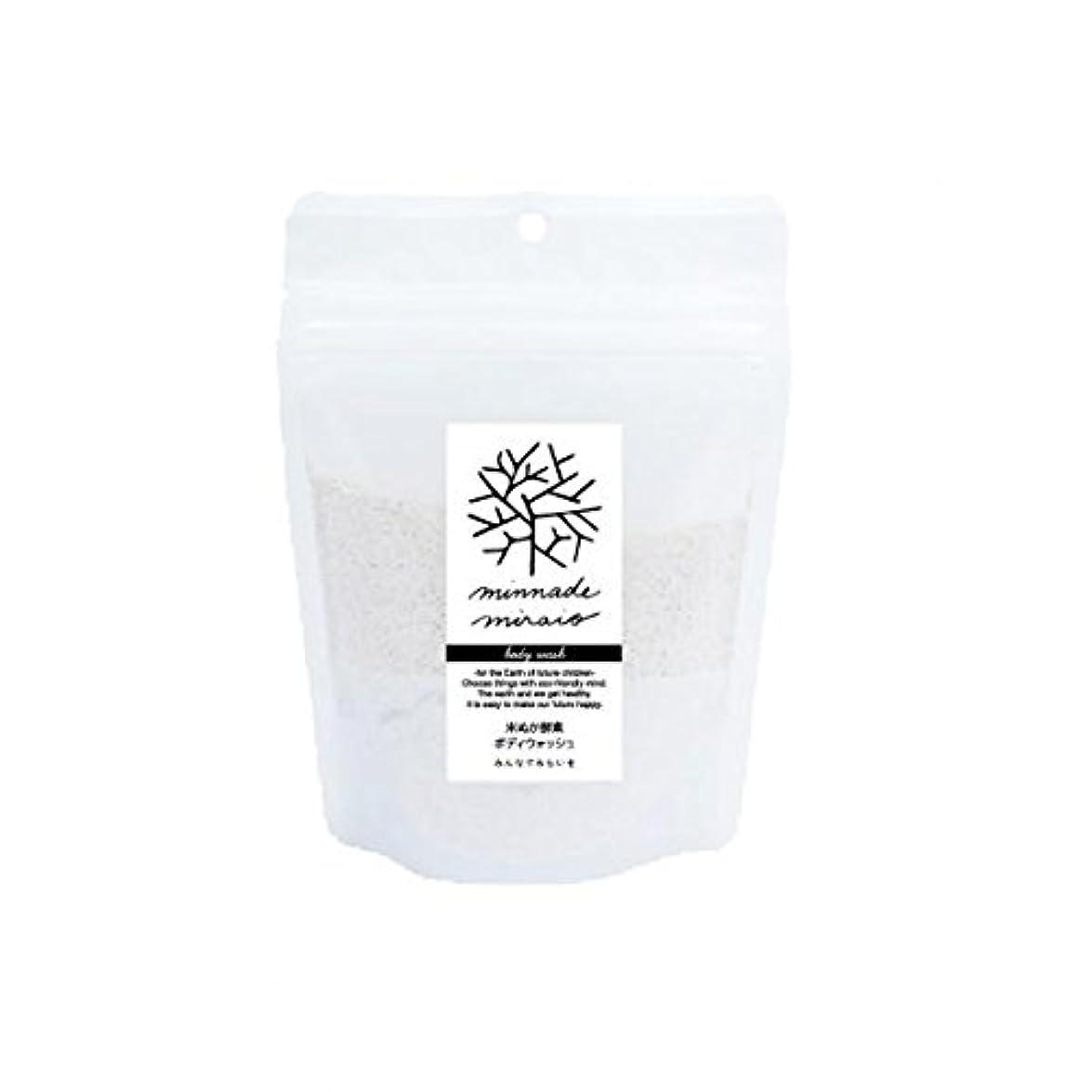 絡み合い上精通したみんなでみらいを 100%無添加 米ぬか酵素ボディウォッシュ 詰替用 130g×3袋