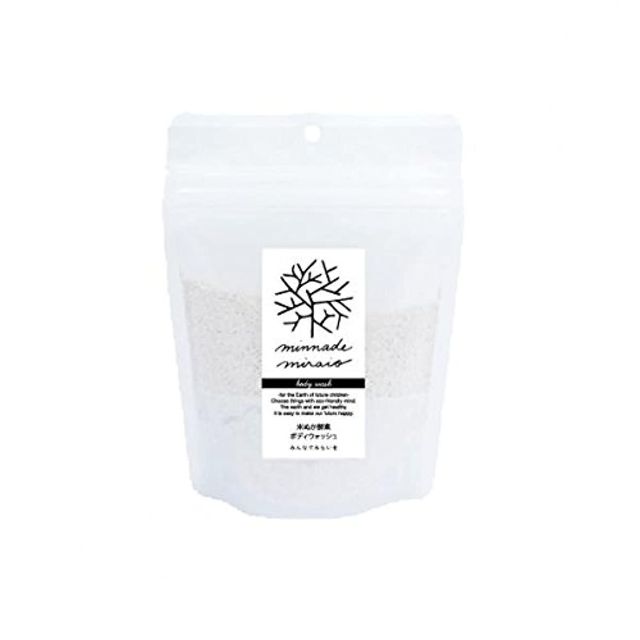 以来放散する絶望みんなでみらいを 100%無添加 米ぬか酵素ボディウォッシュ 詰替用 130g×3袋