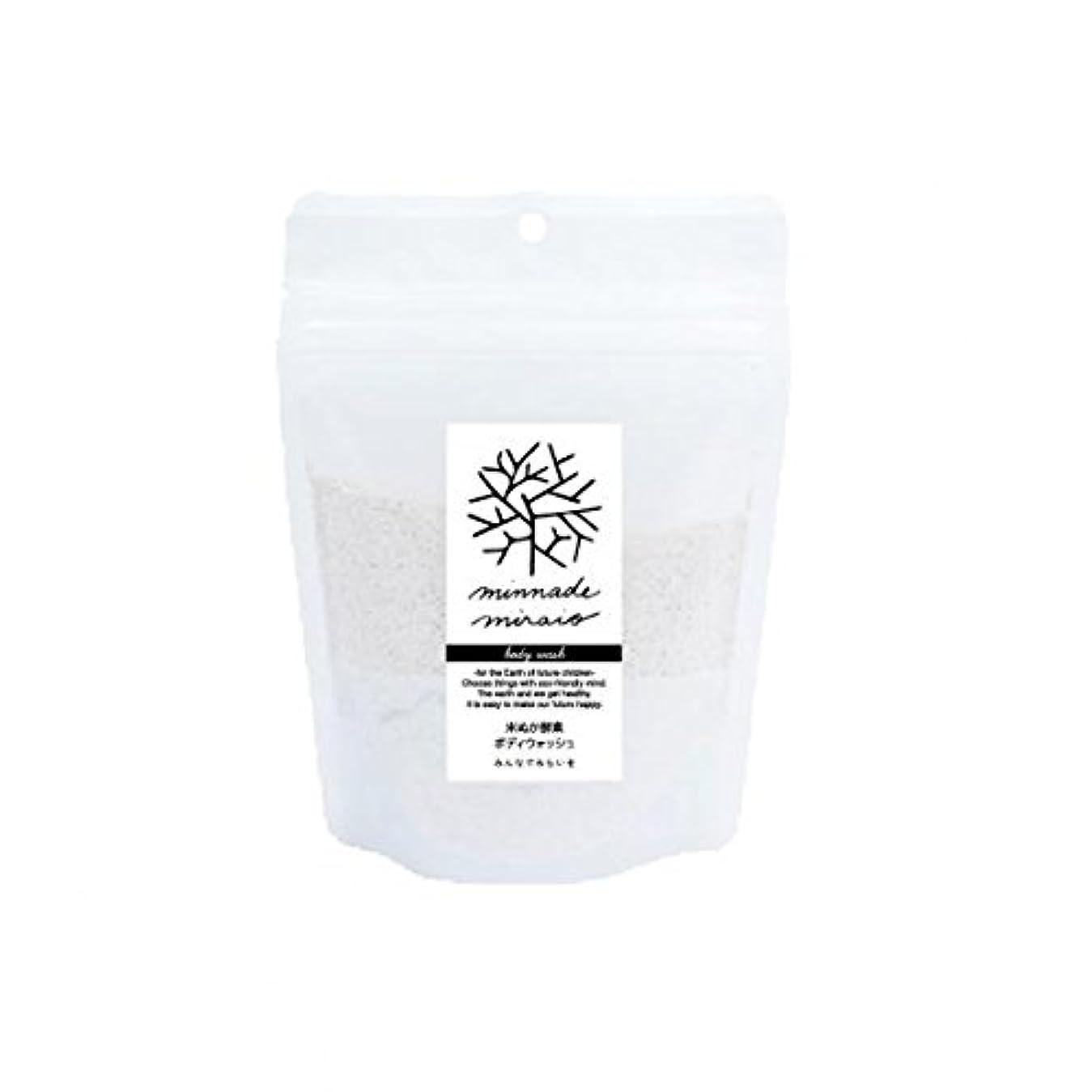 因子百鉱夫みんなでみらいを 100%無添加 米ぬか酵素ボディウォッシュ 詰替用 130g×3袋