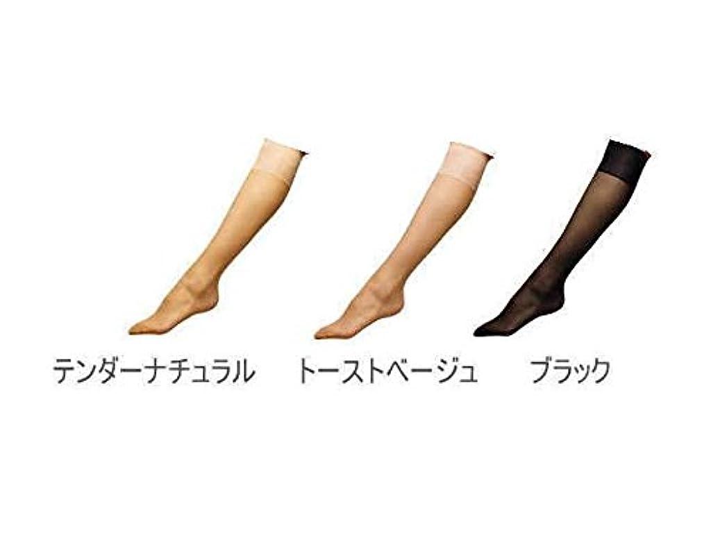 バスタブポスター可塑性エイボン ショートストッキング らくしてフィット (2足組)×2組 (ブラック)