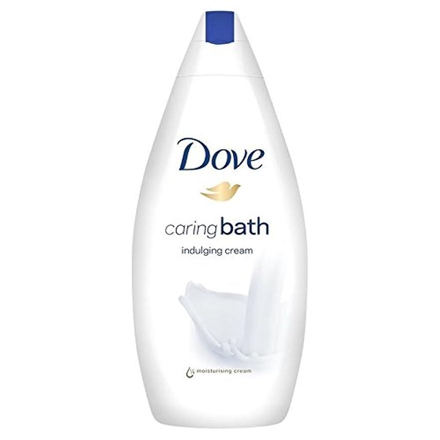パラメータに対処する体操選手思いやりのバス500ミリリットルをふける鳩 x4 - Dove Indulging Caring Bath 500ml (Pack of 4) [並行輸入品]