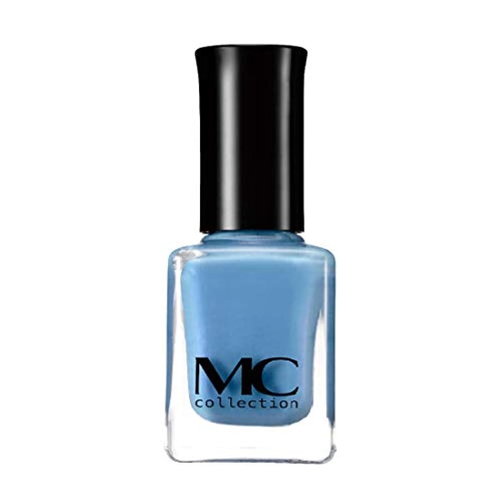 被害者衣服しっとりマニキュア ネイルカラー N62 ブルー ( ネイルポリッシュ 日本製 ) 【 MCコレクション 】