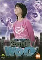 生物彗星WoO 5 [DVD]