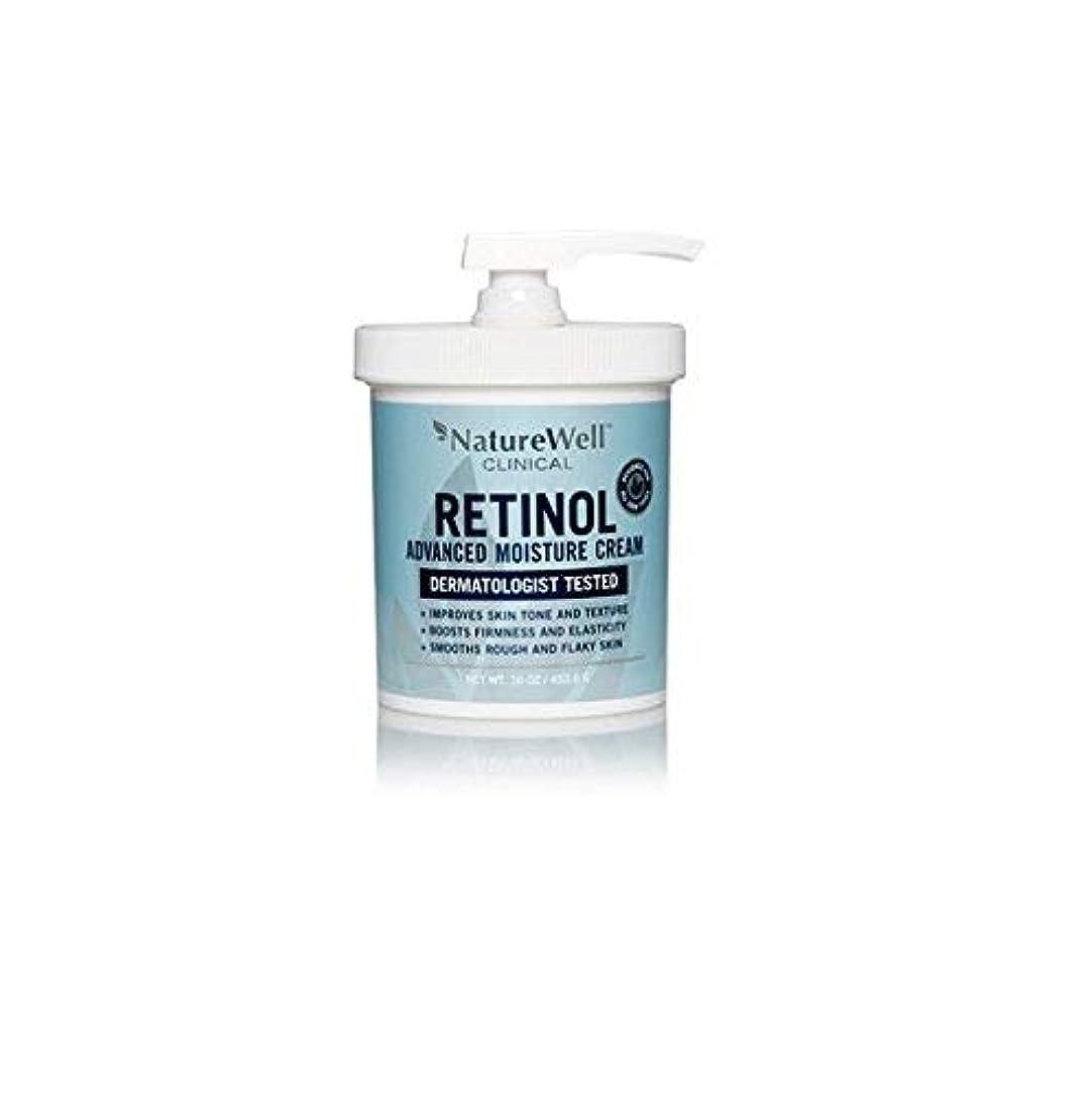 擬人シーンバウンスRetinol Nature Well Clinical Advanced Moisture Cream Large 16 oz Tub (2 pack) [並行輸入品]