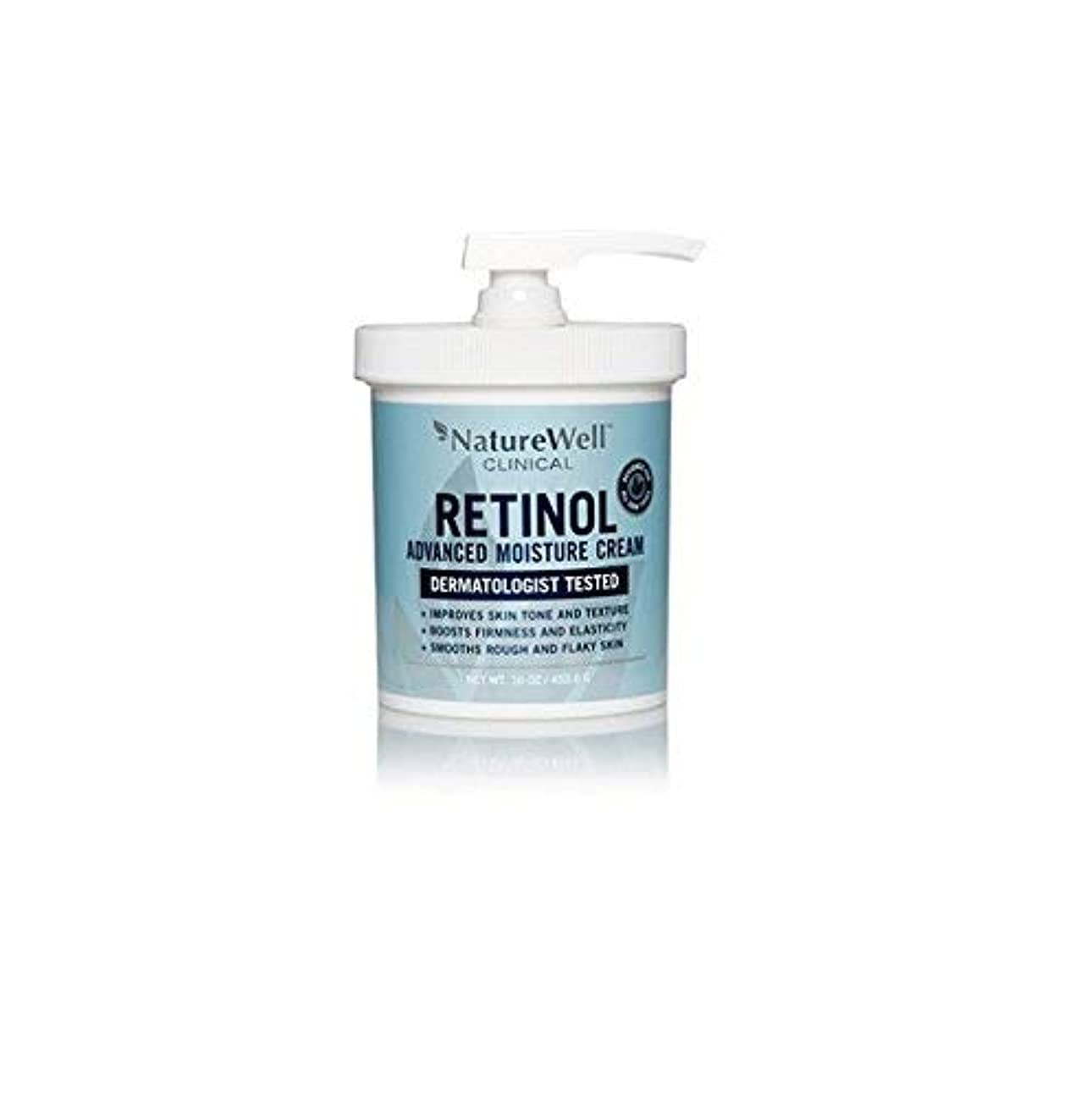 名義で噂追跡Retinol Nature Well Clinical Advanced Moisture Cream Large 16 oz Tub (2 pack) [並行輸入品]