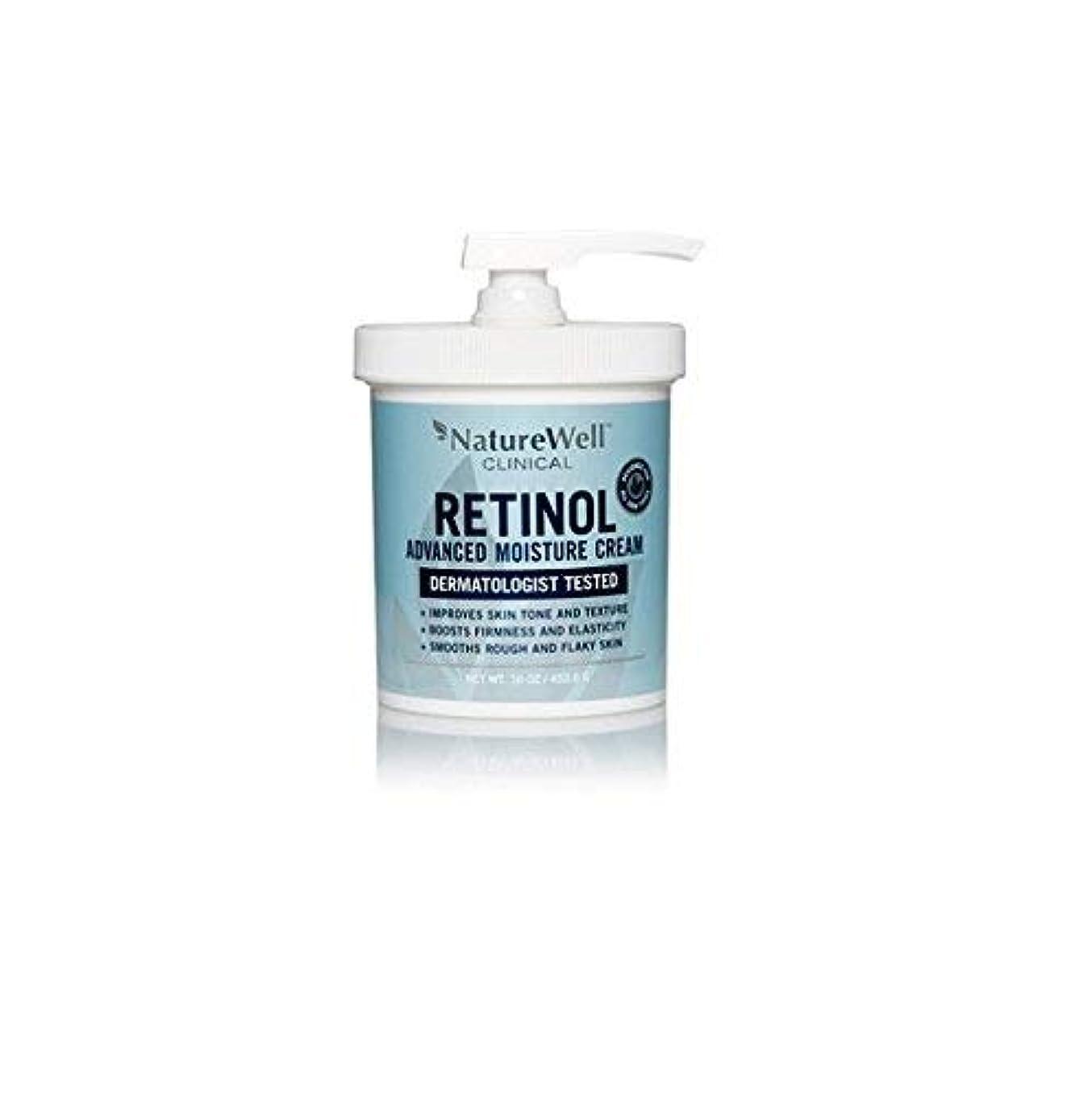まっすぐ心理的にマオリRetinol Nature Well Clinical Advanced Moisture Cream Large 16 oz Tub (2 pack) [並行輸入品]