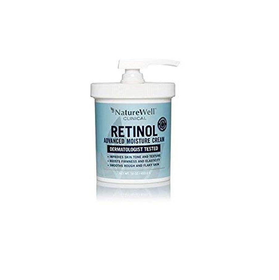 先住民物理的な潜むRetinol Nature Well Clinical Advanced Moisture Cream Large 16 oz Tub (2 pack) [並行輸入品]