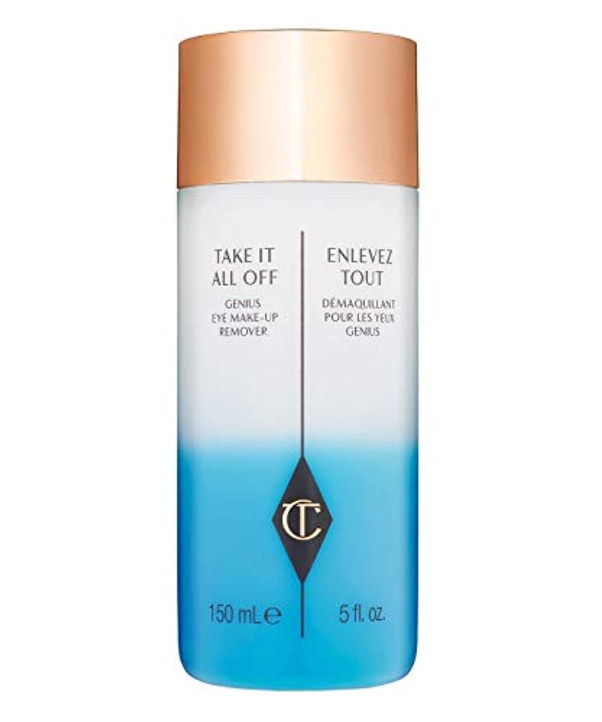 接地眠る定期的にCharlotte Tilbury Take It All Off Genius Eye Make-up Remover 150ml シャーロットティルバリー