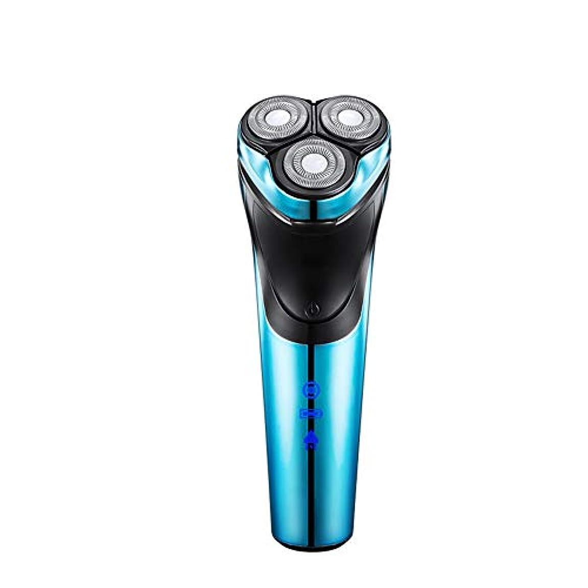センターテレマコス関税男性用ロータリーシェーバー2019更新バージョンウェットドライかみそりポップアップトリマー防水コードレス充電式