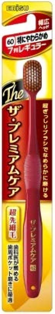 【まとめ買い】ザ?プレミアムケアハブラシ7列R 特にやわらかめ ×6個