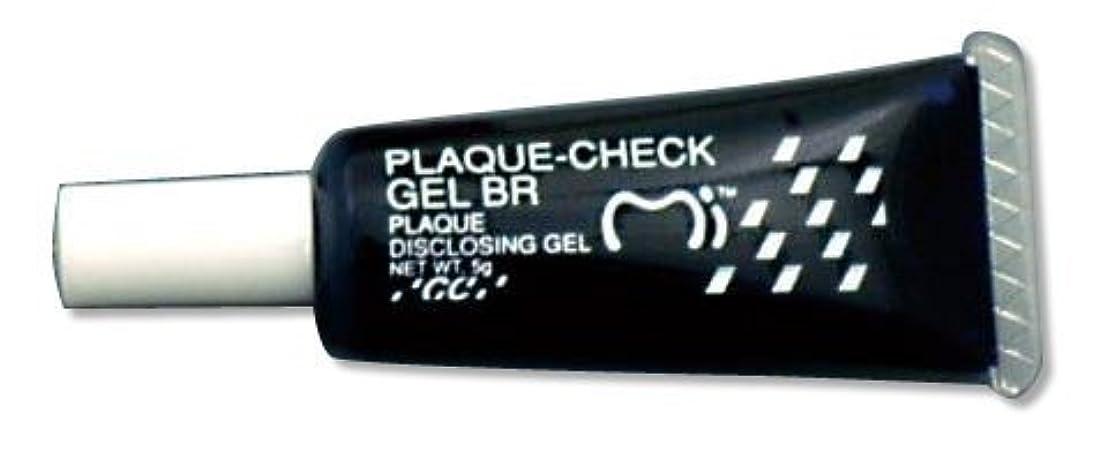 チャールズキージング必要条件最小化するジーシー GC プラークチェックジェルBR 40g