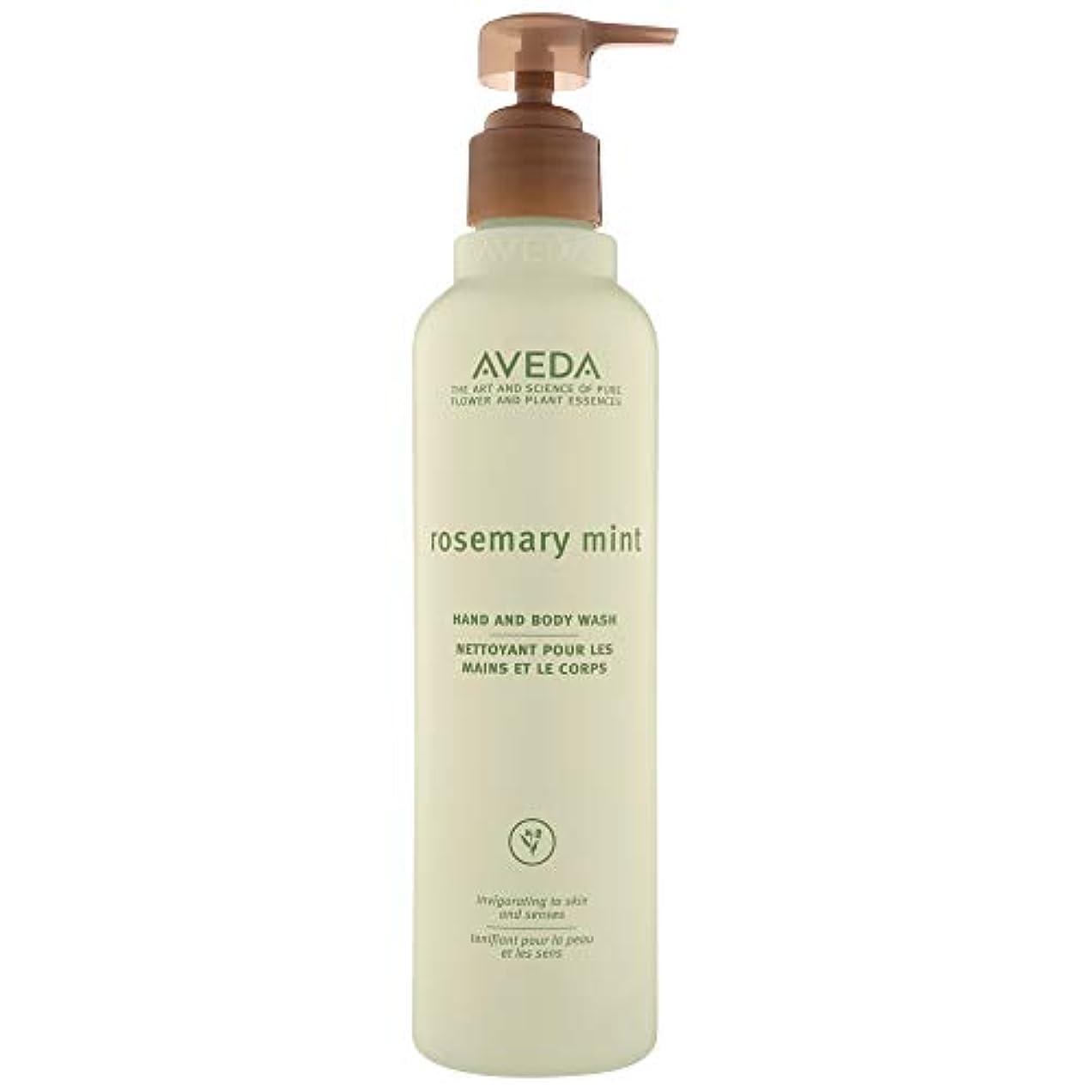 水っぽい優しいフィードバック[AVEDA] アヴェダローズマリーミント手とボディウォッシュ250ミリリットル - Aveda Rosemary Mint Hand And Body Wash 250ml [並行輸入品]