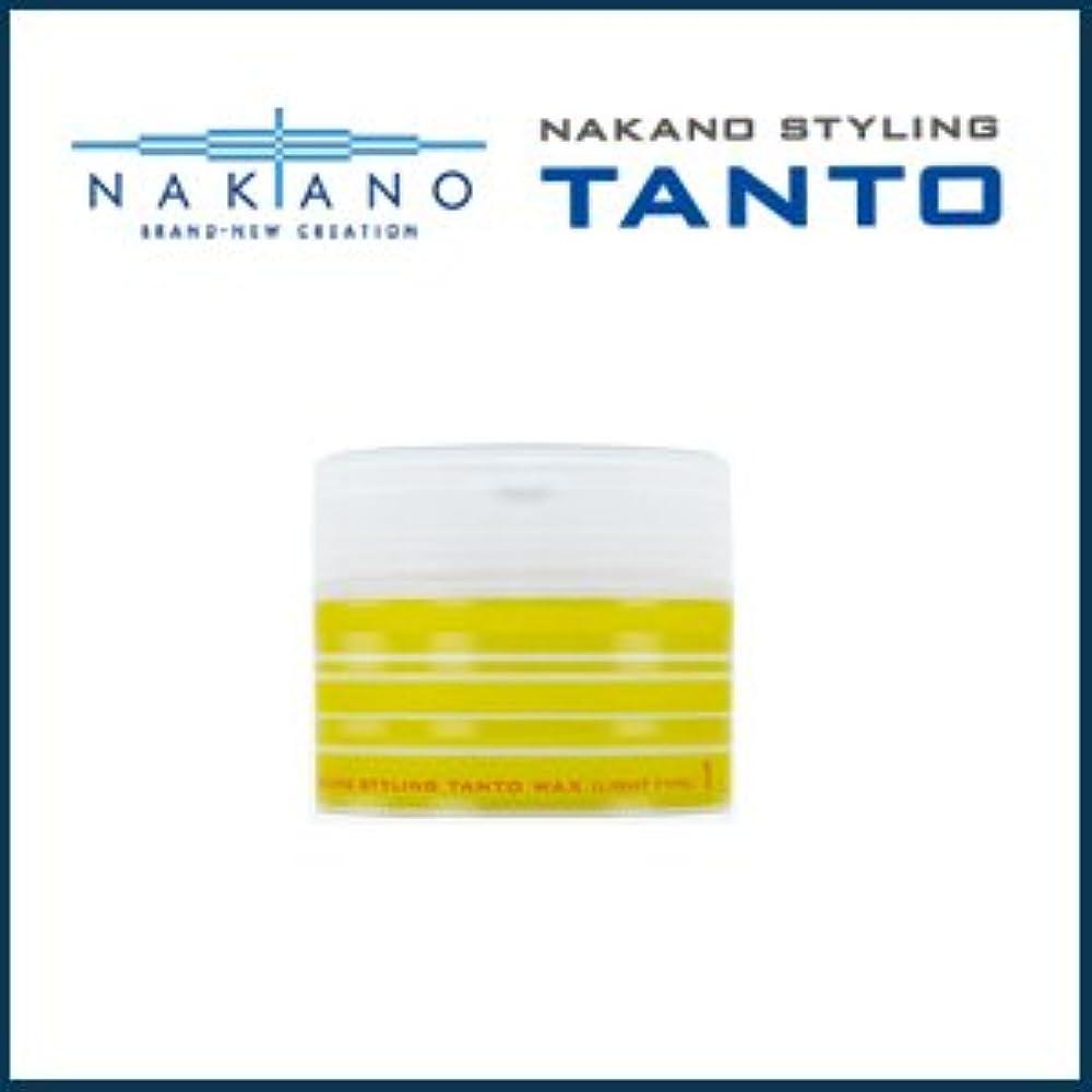 中央適用済みデクリメントナカノ タント Nワックス 1 ライトタイプ 90g 容器入り
