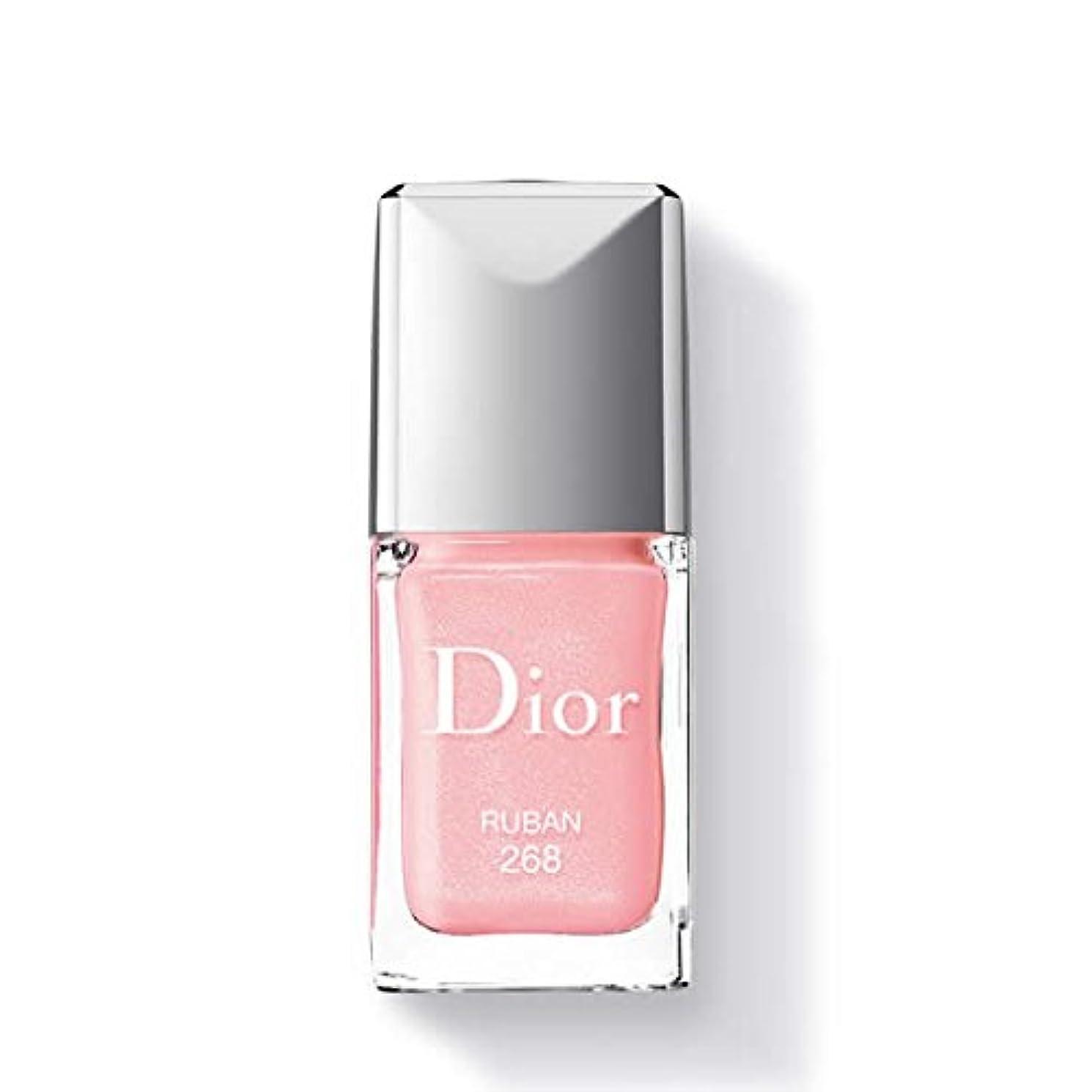 流用する取り囲む実現可能Dior ディオールヴェルニ #268 リュバン 10ml [208215] [並行輸入品]