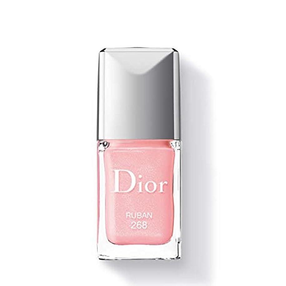 ペイントレタス全体Dior ディオールヴェルニ #268 リュバン 10ml [208215] [並行輸入品]