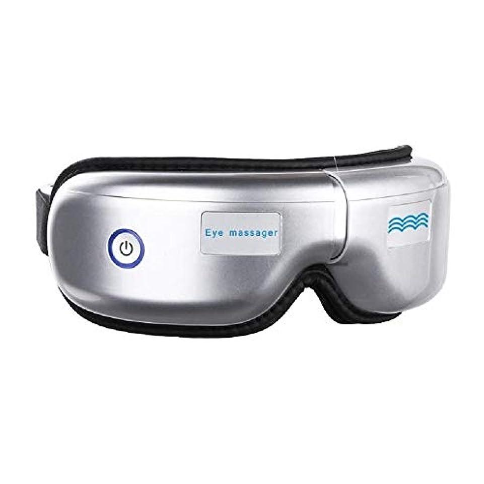 ライオン洗剤バリーMeet now 高度安全アイマッサージャー、ファッション電動アイプロテクター 品質保証