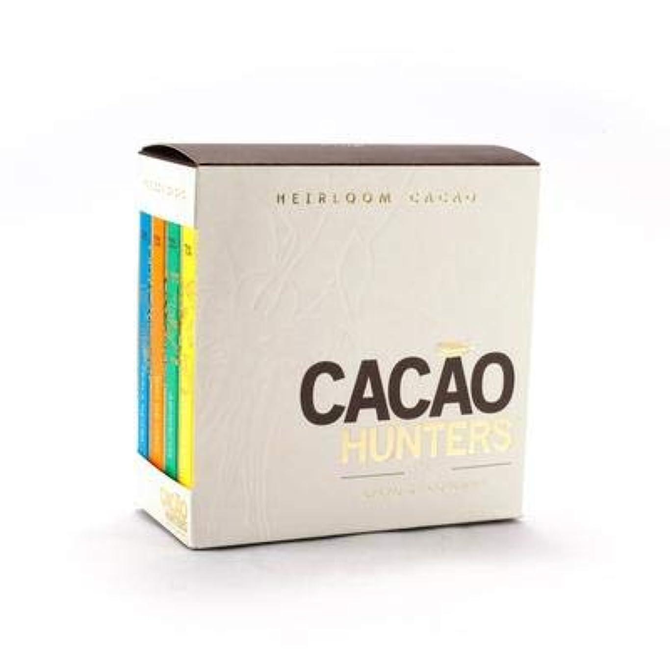 だらしない乳製品超えてCACAO HUNTERS 4 ORIGINS COLLECTION CHOCOLATE BOX - コレクションボックス 4つの産地の詰め合わせダークチョコレート
