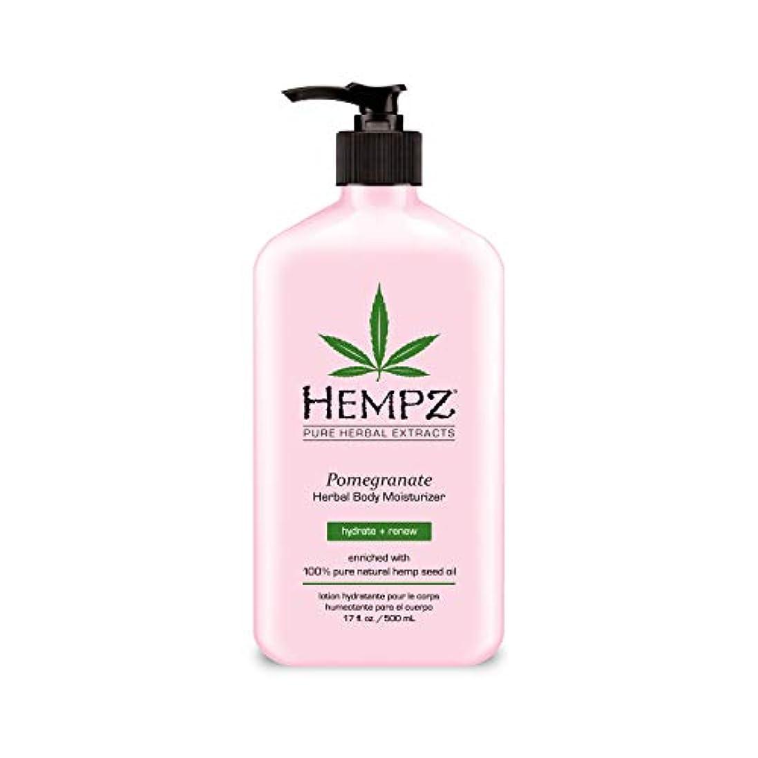 討論かわいらしい元気Hempz Pomegranate Herbal Moisturiser