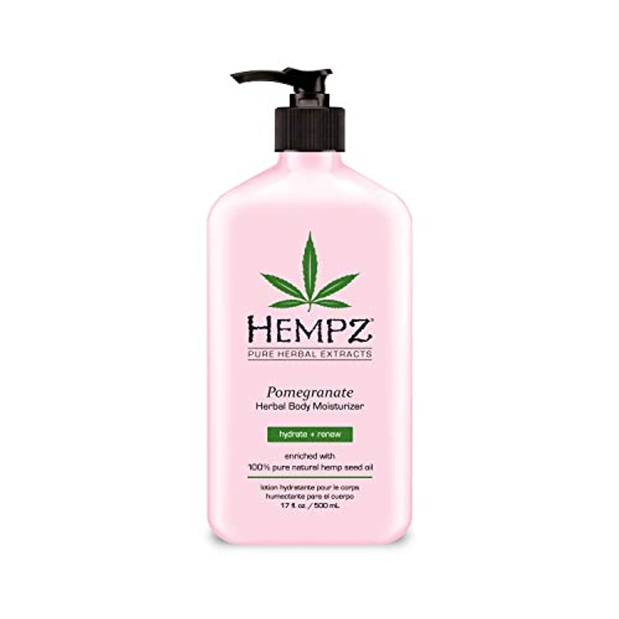 海軍線保護するHempz Pomegranate Herbal Moisturiser