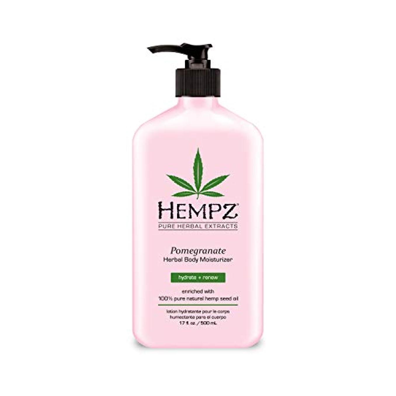 価値おしゃれじゃないHempz Pomegranate Herbal Moisturiser