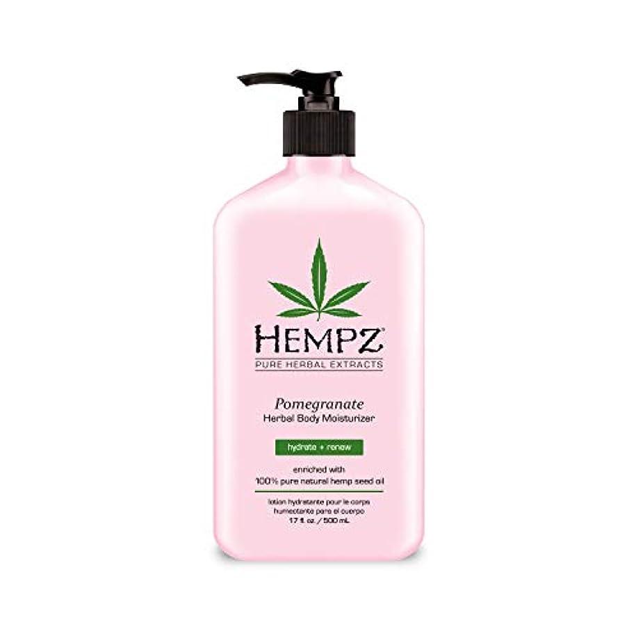 行き当たりばったり育成混合Hempz Pomegranate Herbal Moisturiser