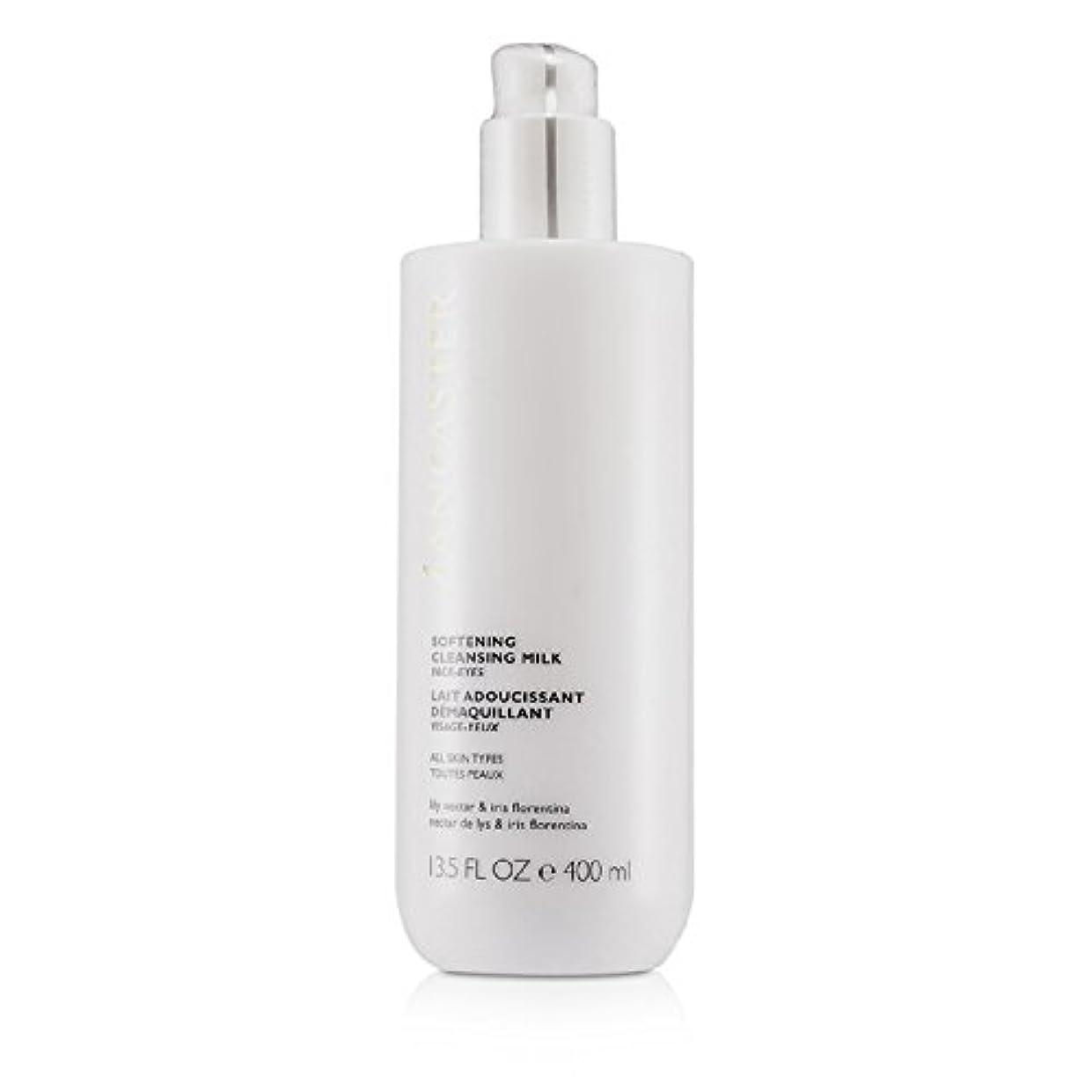 ブレス承認する幽霊ランカスター ソフトニングクレンジングミルク 400ml/13.5oz並行輸入品