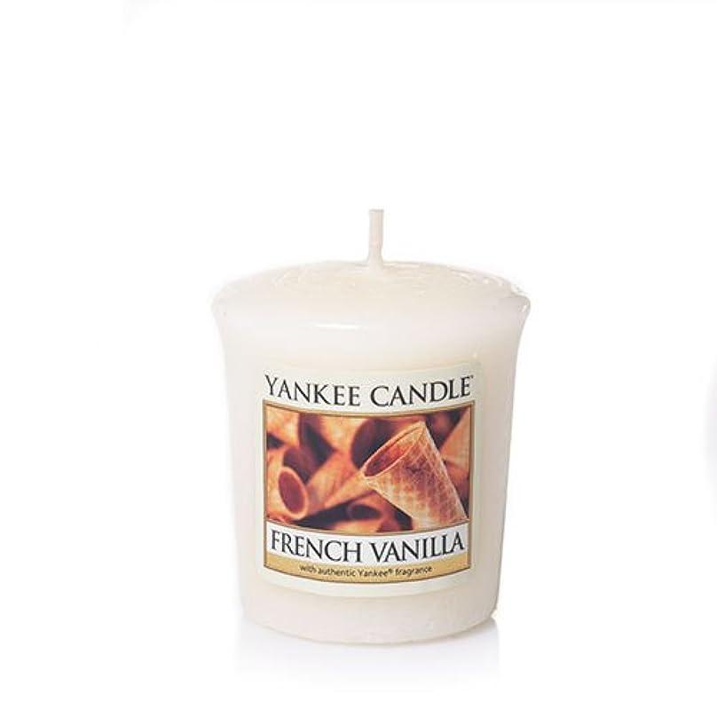 部分的に醜いラテンFrench Vanilla Samplers ® Votive Candles (パックof 3 )