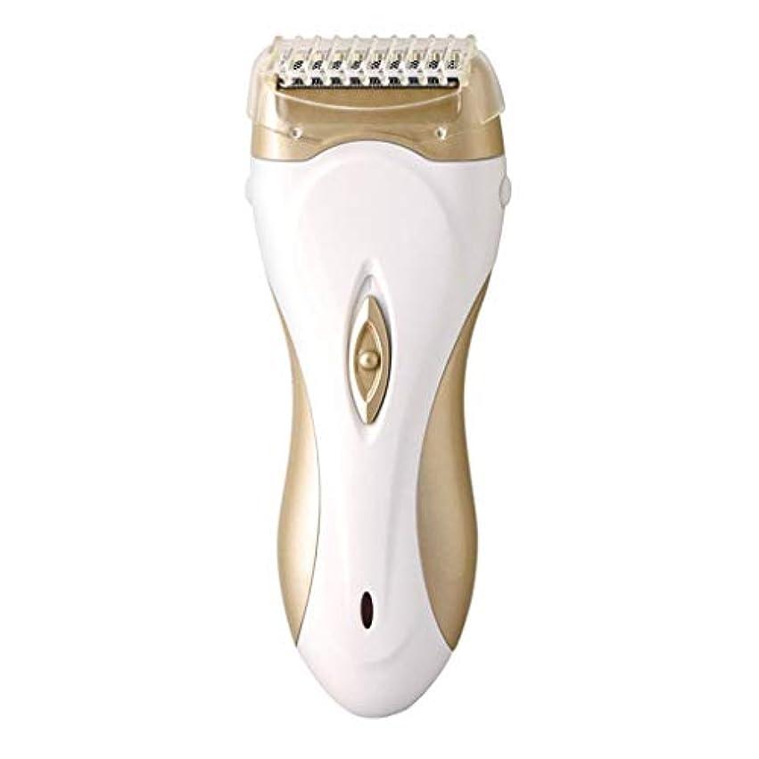 満員明らかにする警告する女性用電気かみそり、携帯用脚、脱毛器多機能用充電式ユニセックス脱毛器 (Color : Gold)