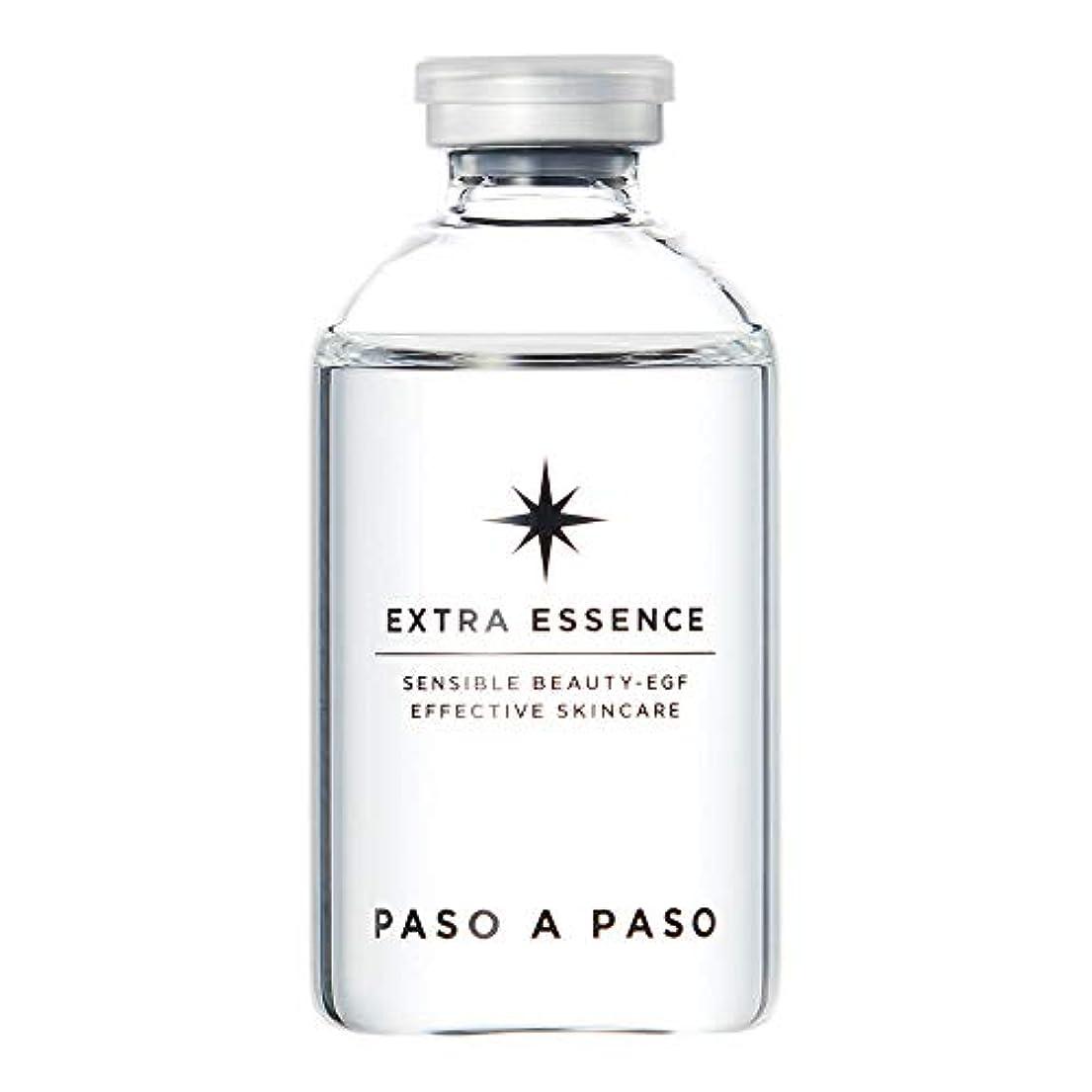 事件、出来事薄汚い性差別エクストラエッセンス(60ml)EGF配合美容液
