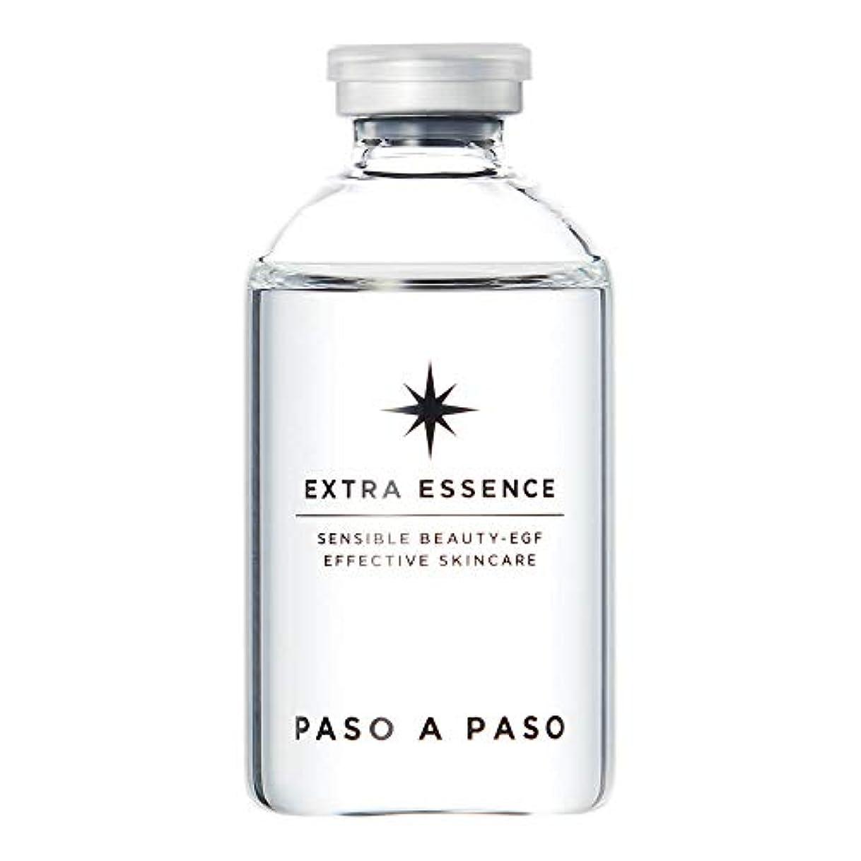 イースター銀行ルールエクストラエッセンス(60ml)EGF配合美容液