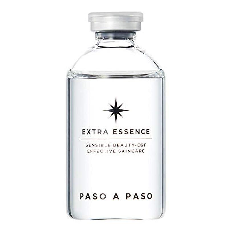 対応する似ているのヒープエクストラエッセンス(60ml)EGF配合美容液