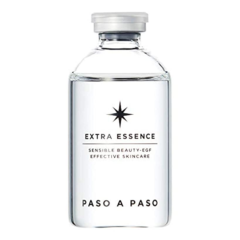 チャットシーン最悪エクストラエッセンス(60ml)EGF配合美容液