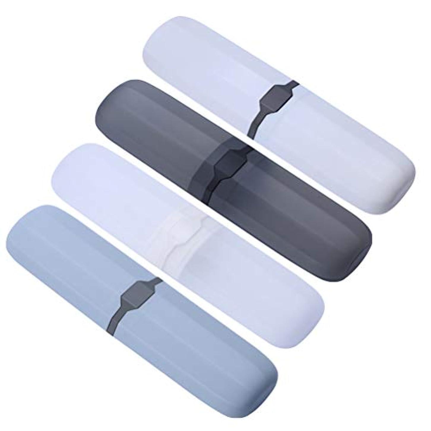忘れっぽいパッケージ救いSUPVOX 4本歯ブラシホルダープラスチック歯ブラシ収納ケースオーガナイザービン