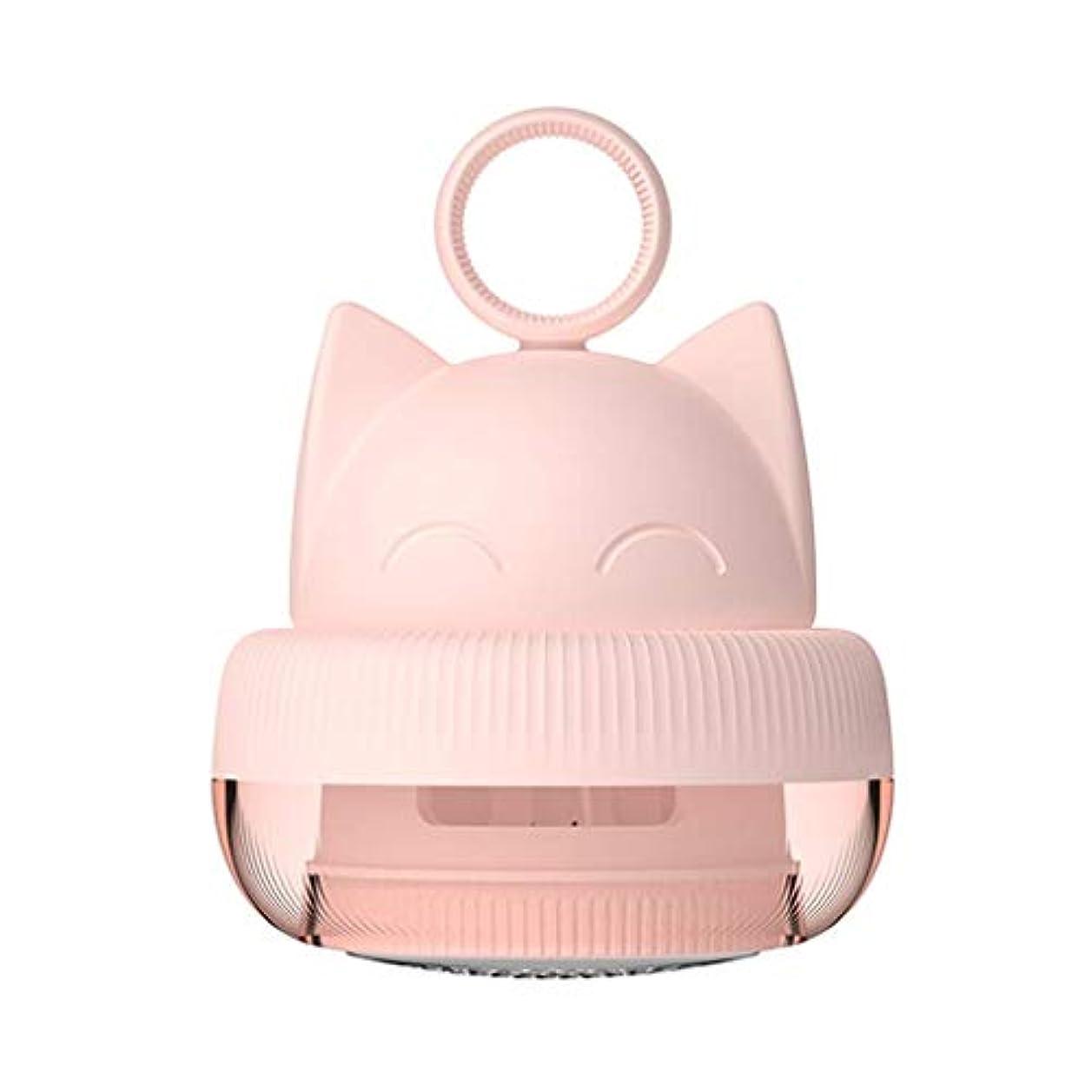 不毛の固体晩餐HIZLJJ リントリムーバー、携帯用電気ファブリック服家具シェーバー、セーターピルDefuzzerは、衣料品、カーペット、カーテンから丸薬ボールBobblesを削除します (Color : Pink)