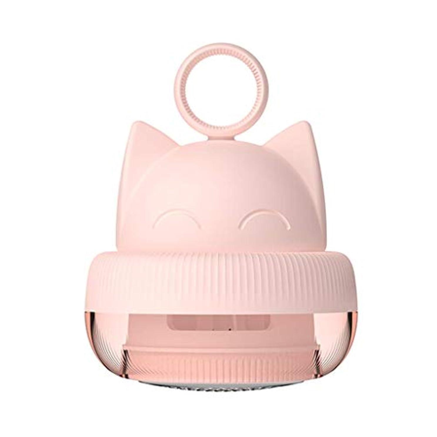 エレガント準備ができて副産物HIZLJJ リントリムーバー、携帯用電気ファブリック服家具シェーバー、セーターピルDefuzzerは、衣料品、カーペット、カーテンから丸薬ボールBobblesを削除します (Color : Pink)