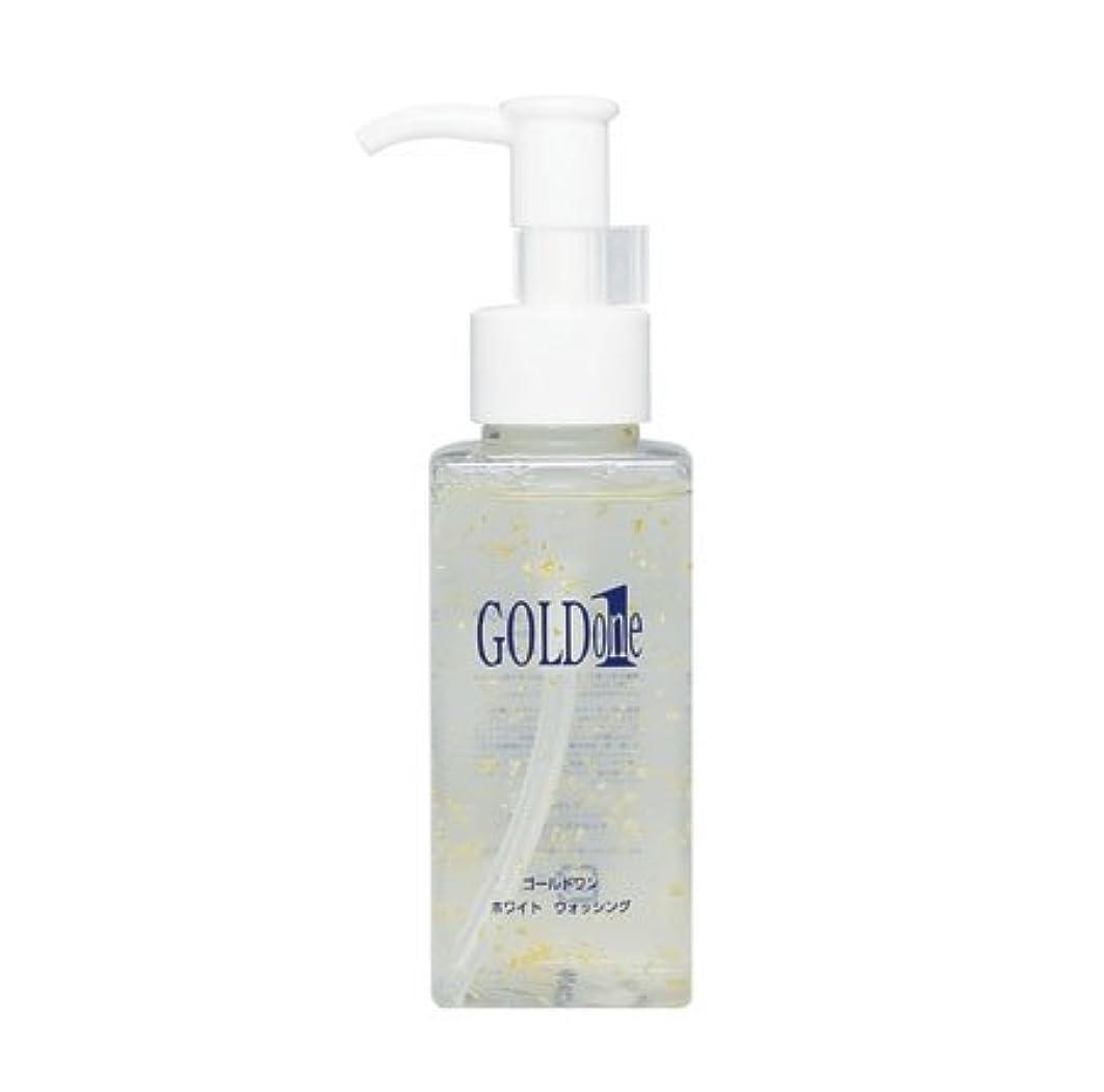 ネストビバ人気ゴールドコスメ ホワイトウォッシング 洗顔料 洗顔ローション 100ml