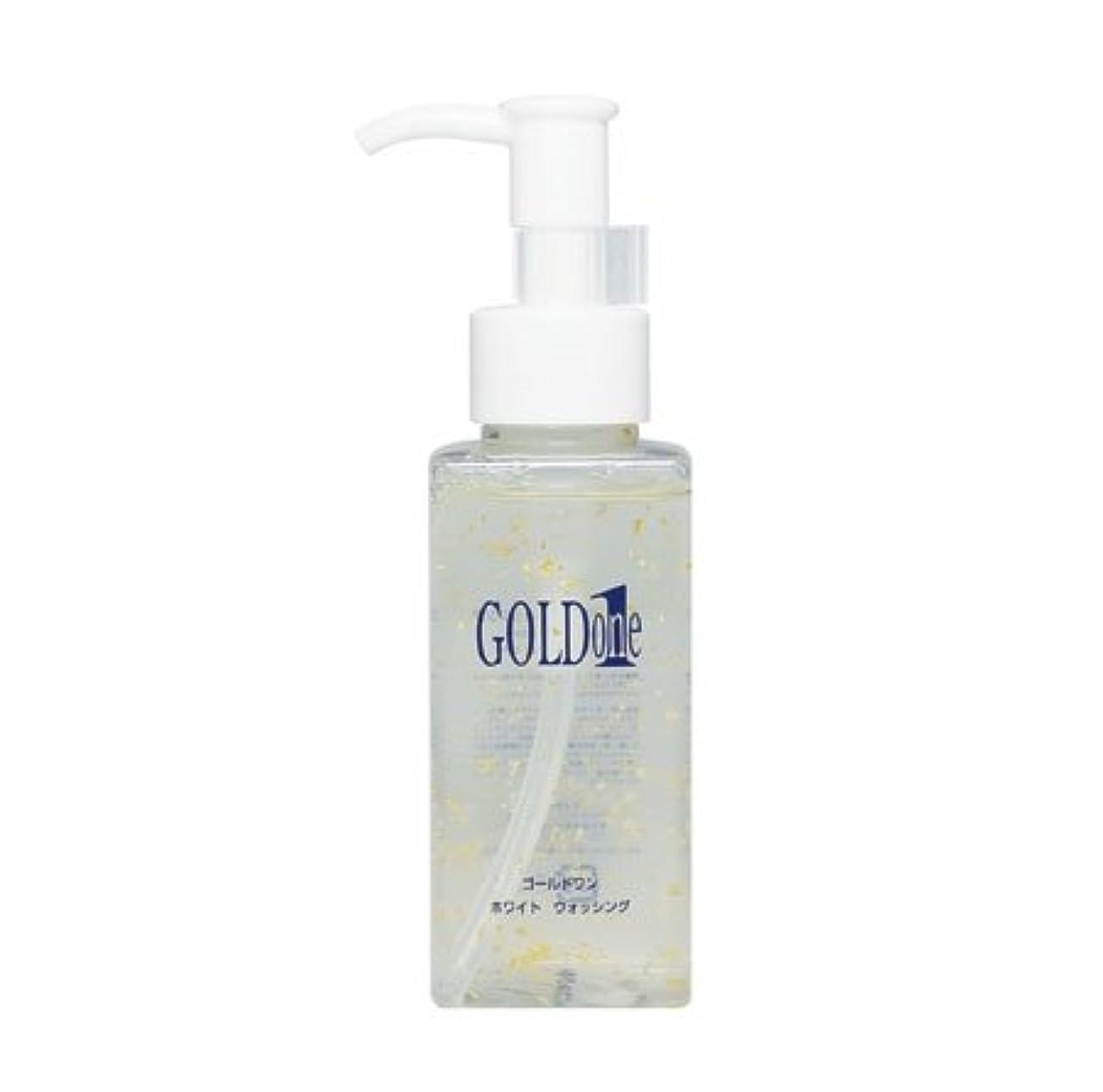 薬用参照耐えるゴールドコスメ ホワイトウォッシング 洗顔料 洗顔ローション 100ml